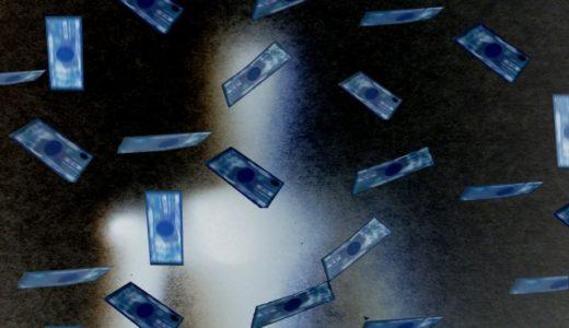 【ヤミ金(闇金融)の借入れは返済しなくていい】ヤミ金対処法