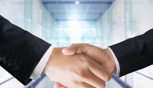 実録 任意整理の実例。過払い金訴訟、支払い和解交渉、時効援用を含めた任意整理の流れ。