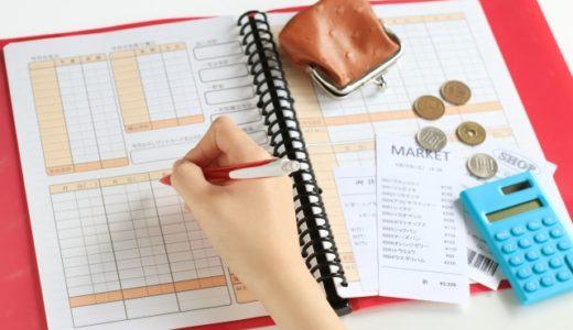 現場のリアルシリーズ 債務整理相談者、自己破産者に多い家計の特徴